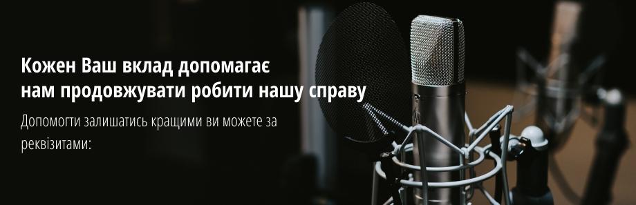 radiotakt