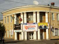 Відділ кадрів (Два квитки в кіно (к-р ім.Коцюбинського)