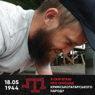 18 травня День Захисту Прав Кримсько-Татарського Народу.
